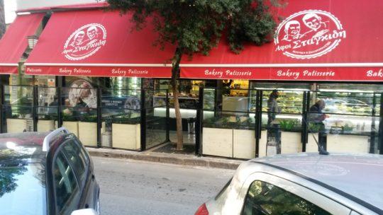 Θεσσαλονίκη προϊόντα αλουμινίου Ανεμοθράυστης Σταγκίδης