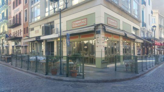 Θεσσαλονίκη προϊόντα αλουμινίου Ανεμοθράυστης Μάραθος